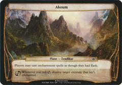 Akoum - Oversized