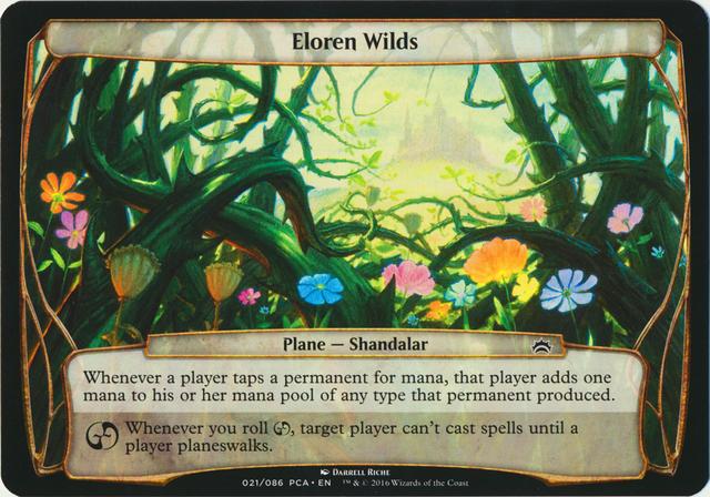 Eloren Wilds - Oversized