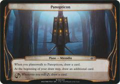 Panopticon - Oversized
