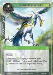 Sacred Beast of Wind - LEL-032 - C