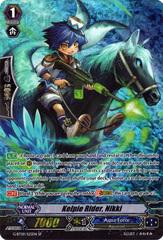 Kelpie Rider, Nikki - G-BT09/S25EN - SP