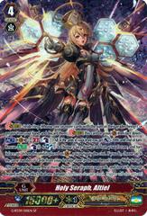 Holy Seraph, Altiel - G-BT09/S01EN - SP