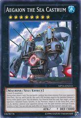 Aegaion the Sea Castrum - MP16-EN213 - Common - Unlimited Edition