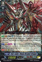 Star-vader, Chaos Breaker Dragon - G-RC01/S08EN - SP