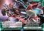 Hyper Galaxy Buster - BT04/075EN - PxC