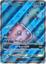 Lapras-GX - 139/149 - Full Art Ultra Rare