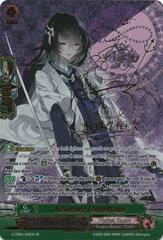 Juzumaru Tsunetsugu - G-TB02/S01EN - SP
