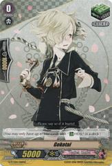 Gokotai - G-TTD01/016 - TD