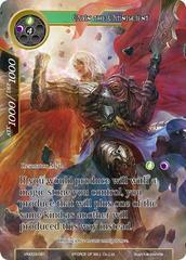 Odin, the Omniscient - VIN003-081 - R - Foil