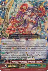 Flower Princess of Faith, Celine - G-TD12/001EN - RRR