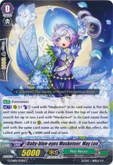 Baby-blue-eyes Musketeer, May Len - G-CHB01/071EN - C