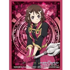 Bushiroad Sleeves: Collection High Grade #247 - Vol.1225