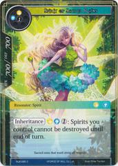 Spirit of Sacred Rains - RDE-085 - C