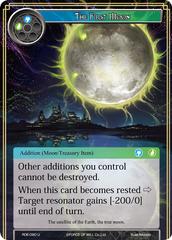The First Moon - RDE-090 - U