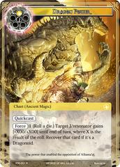 Dragon Power - RDE-001 - R - Foil