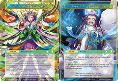 Kaguya, Tears of the Moon // Kaguya, Millennium Princess - RDE-064 - R - Full Art