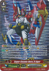 Super Cosmic Hero, X-tiger  - G-CHB02/S18EN - SP