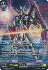 Enigman Gigastorm  - G-CHB02/S19EN - SP