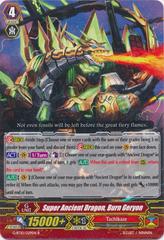 Super Ancient Dragon, Burn Geryon - G-BT10/029EN - R