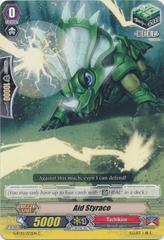 Aid Styraco - G-BT10/072EN - C