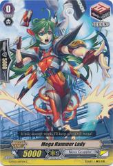 Mega Hammer Lady - G-BT10/097EN - C