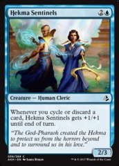 Hekma Sentinels - Foil