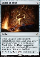 Visage of Bolas - Planeswalker Deck Exclusive