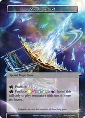 Star Fragment - ENW-099 - R