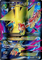 Mega Manectric EX - 24a/119 - Full Art Promo - Mega Powers Collection Exclusive