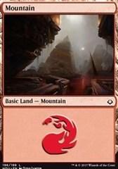 Mountain (196)