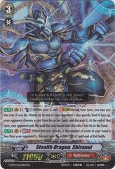 Stealth Dragon, Shiranui - G-BT11/Re:02EN - Re