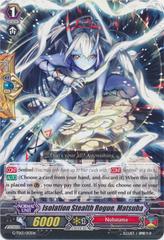 Isolation Stealth Rogue, Matsuba - G-TD13/013EN - TD (Regular)