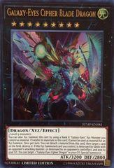 Galaxy-Eyes Cipher Blade Dragon - JUMP-EN081 - Ultra Rare - Limited Edition