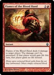 Flames of the Blood Hand - Foil