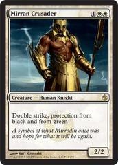 Mirran Crusader - Box Promo