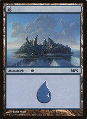 Island - 2008 MPS Promo on Channel Fireball