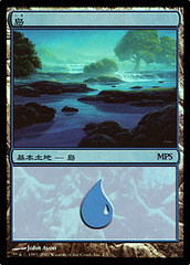 Island - 2007 Foil MPS Promo on Channel Fireball