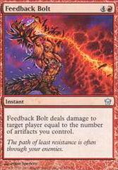 Feedback Bolt - Foil