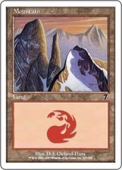 Mountain (337) - Foil