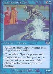 Chameleon Spirit - Foil