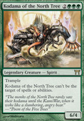 Kodama of the North Tree - Foil