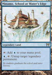 Minamo, School at Water's Edge - Foil on Channel Fireball