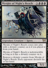 Myojin of Night's Reach - Foil on Channel Fireball