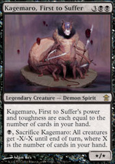 Kagemaro, First to Suffer - Foil on Channel Fireball
