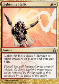 Lightning Helix - Foil