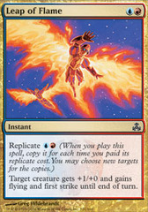 Leap of Flame - Foil