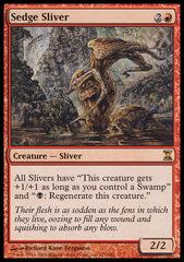 Sedge Sliver - Foil