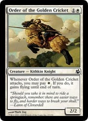 Order of the Golden Cricket - Foil