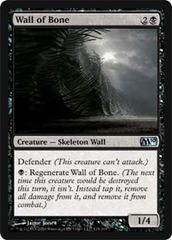 Wall of Bone - Foil