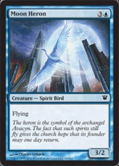 Moon Heron - Foil